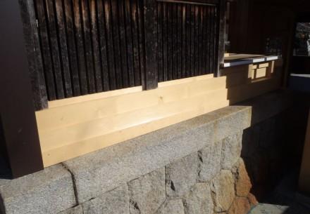 今嶺八幡神社本殿改修工事完了