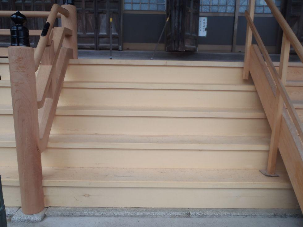 浜縁、高欄、階段改修工事