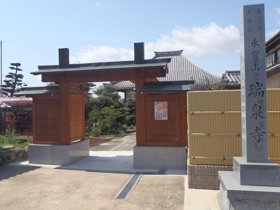 一宮市の瑞泉寺の山門移設工事
