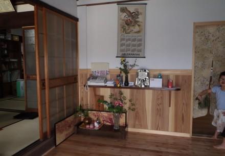 興源寺耐震改修工事