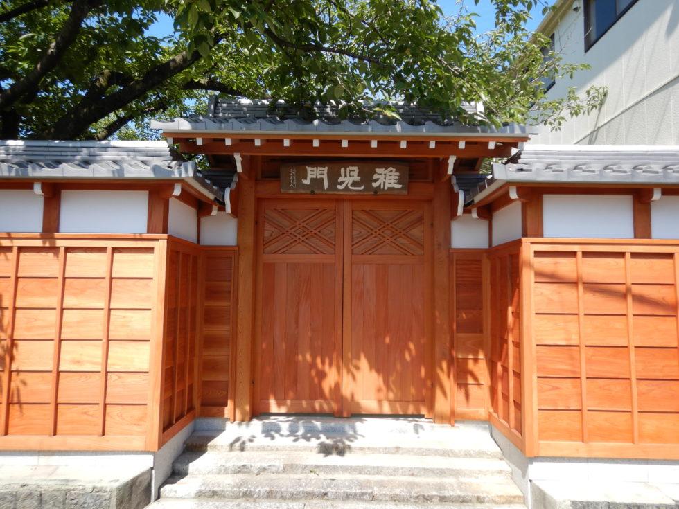 愛知県津島市の瑞泉寺様の稚児門